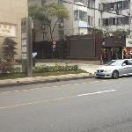 陕西路上的城市酒店