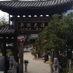 Photo of Sina Hotel