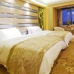 Foto de Wangjiang International Hotel