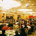 Foto de Gaosheng Hotel