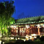 Lotus Haoting Beijing