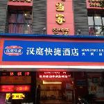 Photo of Hanting Express (Guangzhou Tianhe)