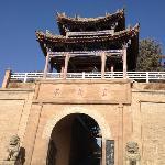 Qingyang Nanliang Revolutionary Memorial Hall