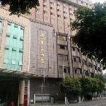Phoenix City Hotel