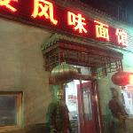 Photo of Shaanxi Style Noodles
