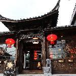 Huayang Nianhua Inn Lijiang Yangguang Lijiang Foto