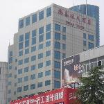 德泰恒大酒店