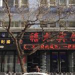 Xilong Hotel Beijing Xizhaosi
