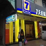 Photo of 7 Days Inn (Guangzhou Wuyang Xincheng)