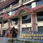 Photo of Ayutthaya Grand Hotel