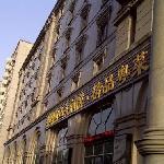 Photo of Orange Hotel Beijing Xizhimen