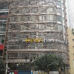 Fengchao Hotel Foto