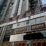 Haifengyuan Hotel