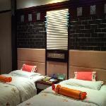 Xikang Hotel