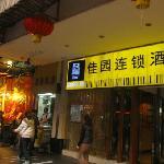 Photo of Garden Inn Guangzhou Zhongshan Forth Road