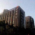 Xi Cheng Hotel