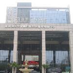 Photo of Chengdu Eastar Hotel