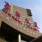 Jingshi Building의 사진
