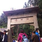 Jingshi Valley