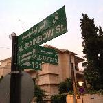 Al-Rainbow St