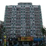 Jinle Zhixing Business Hotel