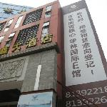 Huaxin Grande Hotel