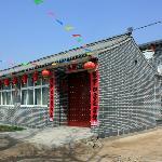 Laozhangjia Xiandai Gongshe