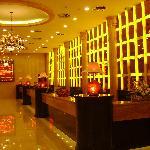 Shangluo International Conference Center Foto