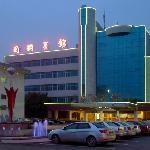 南钢宾馆主楼