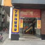 7 Days Inn Guangzhou Tianhe Park Foto