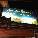 Photo of Muang Thong