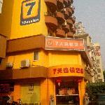 7 Days Inn Shenzhen University Taoyuan