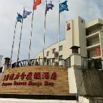 Photo of Leaguer Resort Sanya Bay