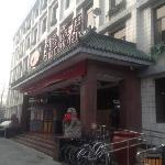 Photo of Qilu Hotel