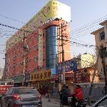 Jinguan Hotel