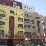Shenghao Business Hotel