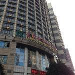 Foto de Quanji Hotel Shanghai Lujiazui Babaiban