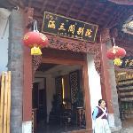 Hansan Ge Inn