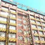 Jinse Daocheng Hotel