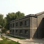 Photo of Dragon Spring Hotel Beijing