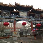 Photo of Ziyu Hotel (Zhongguan Road)
