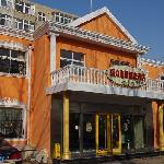 Photo of Xizhong Chain Hotel