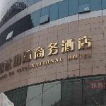 Photo of Xiang Da International Hotel