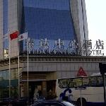 Photo of Teda Central Hotel