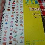 Foto de ZhiShi Mi Restaurant