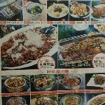川人百味(恆隆店)照片
