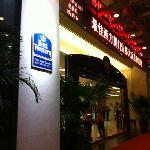 Photo of BEST WESTERN Park Hotel Xiamen