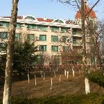 Photo of Home Inn Qingdao Taipingjiao