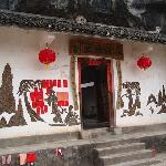 Former Residence of Liusanjie