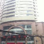 Photo of Xinhua International Hotel